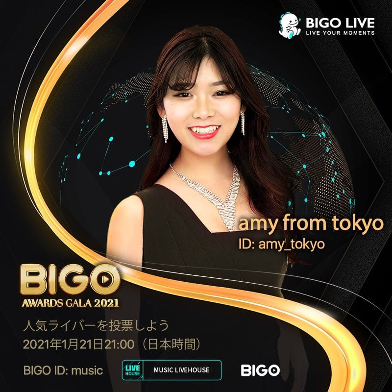 BIGO Awards Gala 日本入賞者