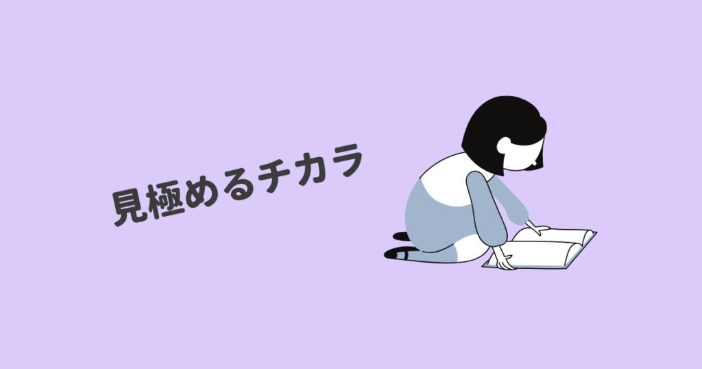 ライブ配信アプリ 選び方