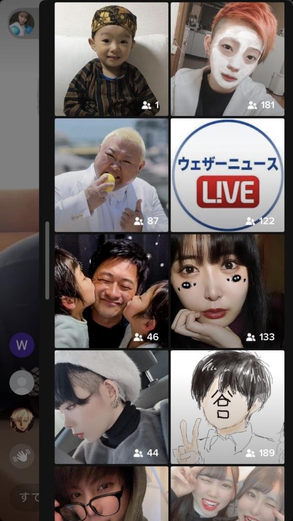 TikTok Live視聴方法