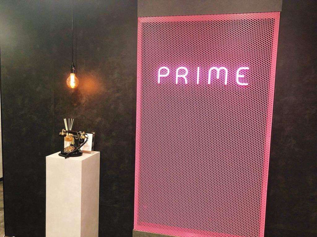 株式会社PRIME 事務所