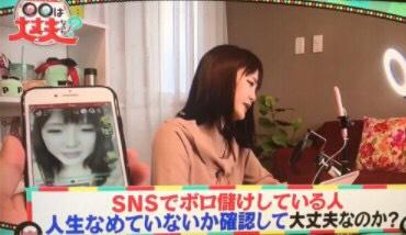 ライバー事務所PRIME テレビ出演