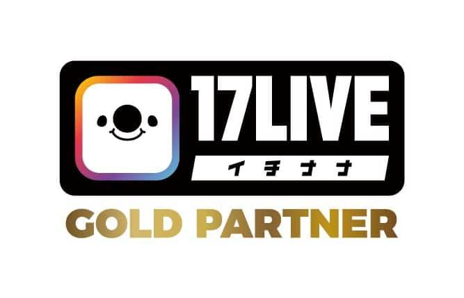 17LIVEゴールドパートナー事務所