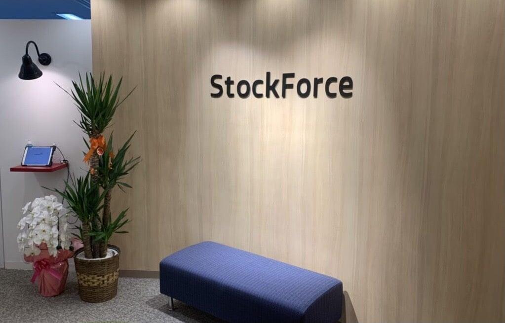 Storkforce ライバー事務所