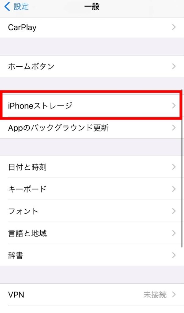 17LIVE アプリ重さ確認方法