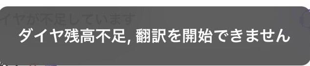 Uplive 翻訳