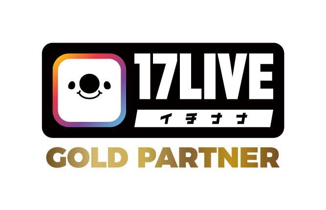 17LIVE ゴールドパートナー