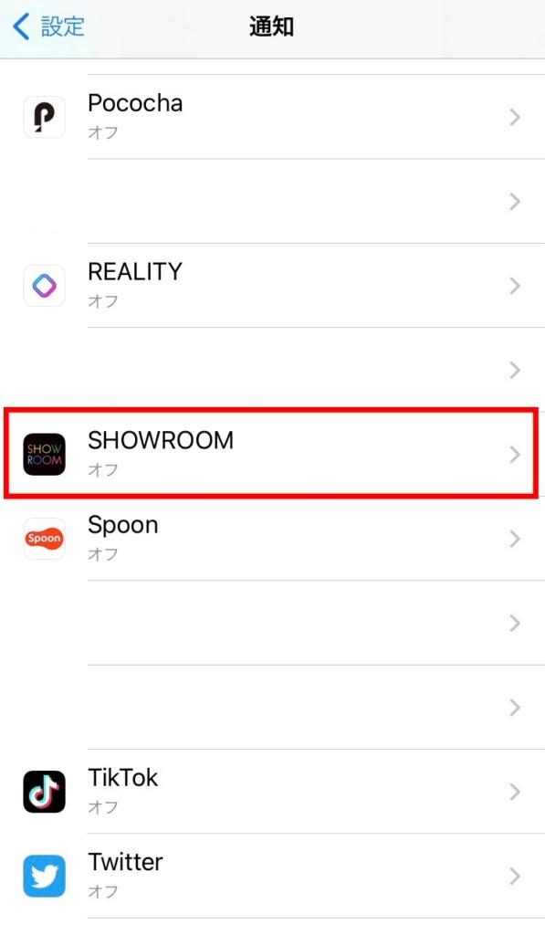 SHOWROOM 通知