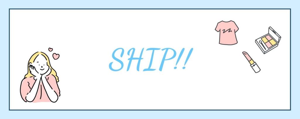 SHIP!!