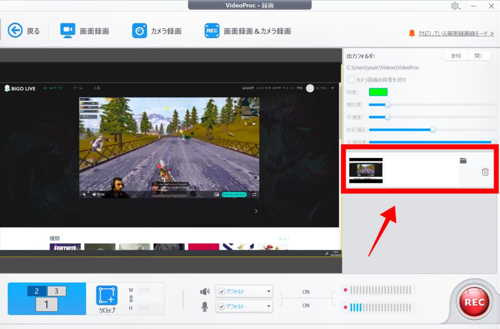 VideoProc 使い方
