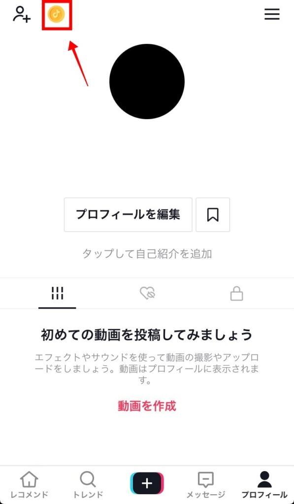 TikTok 招待コード